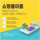 회사소개 TYPE_07