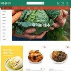 바른김치 ◆식품 PC M