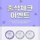 쇼핑몰팝업06