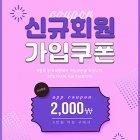 쇼핑몰팝업07