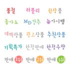아이콘80종_02