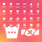 세탁정보 아이콘 v3