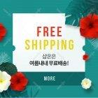 무료배송 팝업 TYPE_36