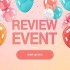 리뷰이벤트 팝업 TYPE_40