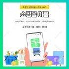 회사소개 TYPE_10