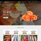 맛있는물고기★모바일무료
