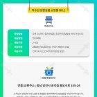 배송정보 TYPE_10