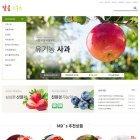 달콤후르츠♥식품 PC M