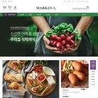 마켓에이♥농수산물