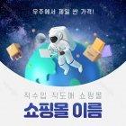 회사소개 TYPE_12