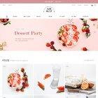마이밀 ◆식품최신형 PC M