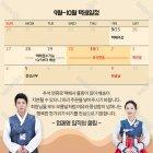 추석휴무 팝업 TYPE_47