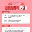 배송정보 TYPE_14