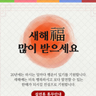 설 연휴 배송공지 팝업