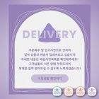 POPUP29 FOR DELIVERY SET