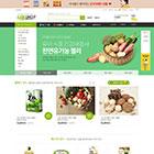 식품코드 PC ■ 식품종합