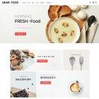 디어푸드 ■식품 최적