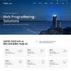 회사소개03 홈페이지 (디자인 직접변경 + 3개월 호스팅(베이직) 포함)