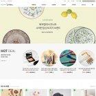 쇼핑몰04 (생활잡화) 와이드 홈페이지 (30P 디자인 제작 + 1년 호스팅(프리미엄) 포함 + 유지보수)