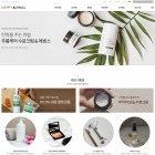 쇼핑몰05 (뷰티) 와이드 홈페이지 (30P 디자인 제작 + 1년 호스팅(프리미엄) 포함 + 유지보수)