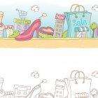 쇼핑마을 1