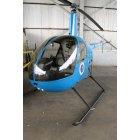 헬리콥터 1