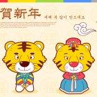 호랑이 이미지 3