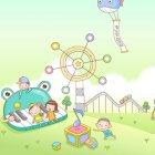 유치원 13