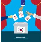 선거 이미지 7
