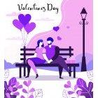 발렌타인데이 539