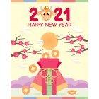 새해이미지 329
