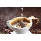 커피 609