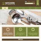 주방용품 사이트 1