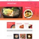 음식점사이트 25