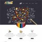 예술 사이트 6