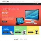 컴퓨터사이트 4